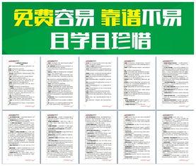 2014湖南教师复习提纲