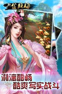 3D金瓶梅女主角龚玥菲代言 新金瓶梅OL曝光 御姐online