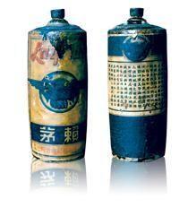 中国最贵的酒(中国著名的白酒,及价钱?)