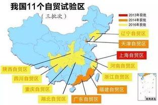 中国自贸区有哪些知乎
