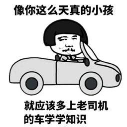 表情 QQ搞笑聊天表情 QQ搞笑聊天表情斗图表情包下载 72QQ网 表情