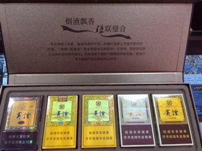 贵烟国酒香15价格表(专供出口软贵烟国酒香)
