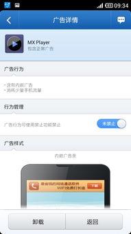 自动发广告软件手机版