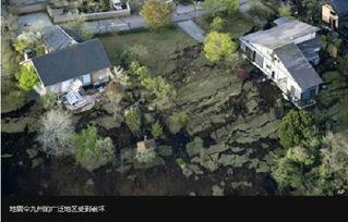日本再遇7.3级强震