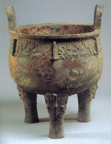 青铜器编,中国古典艺术,青铜器编0140