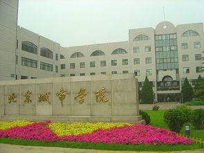 中国都有哪些三本大学 学校大全
