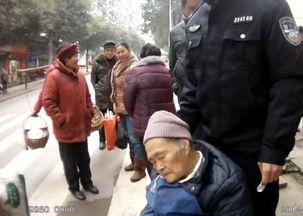 澳洲网92岁老太迷路街边睡着民警伸腿让其靠1小时
