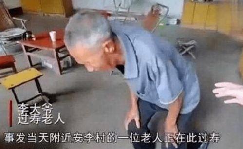 山西饭店坍塌,80岁过寿老人痛哭下跪道歉很内疚