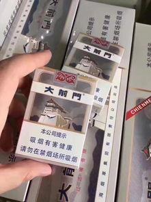 大前门价格(请问大前门香烟多少钱一包?)