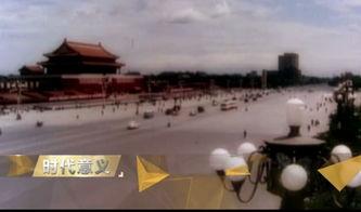集70年珍贵影像,影像百科全书谱写多彩新中国