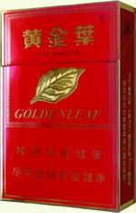 黄金叶红火价格(黄金叶多少钱一包)