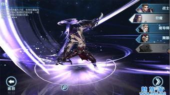 剑与魔法手游四大职业选择攻略