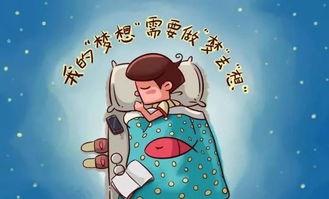 失眠,是个重要的问题,需要你的足够重视
