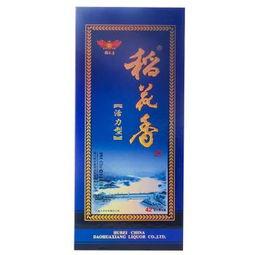 稻花香活力型(喝稻花香酒,活力型一号,金珍品二号对人体有什么好处?)