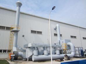工业废气处理原理方法
