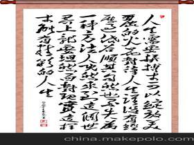 毛笔书法字帖(如何练好毛笔字?)