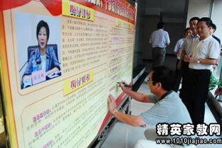 县委群众路线公开承诺书