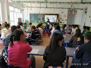 兴隆乡中心幼儿园召开新学期首次家长会