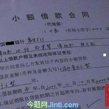 深圳借贷(p公积金贷款额21)