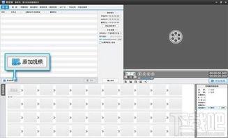 用PS软件如何裁剪图片