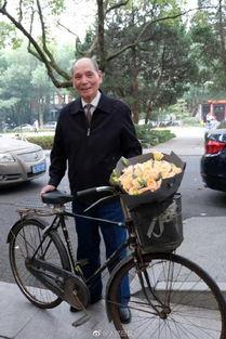 致敬 浙大84岁老教授站立3小时上完 最后一课