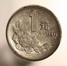 公司解除劳动关系被判赔2万用130公斤硬币支付