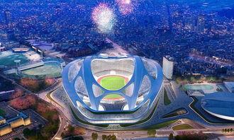日本建筑师反对扎哈哈迪德的2020东京奥运主场馆方案