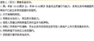 重庆申请贷款(在重庆买车办贷款都需)