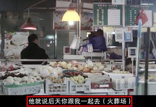 上海老人300万房产赠予水果摊主,亲戚急了他有老年痴呆,去看望但被骂出门