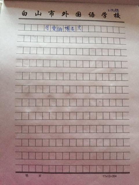 仿写动物的作文100字