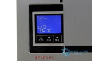 万和燃气热水器JSQ29 16E报价4368元