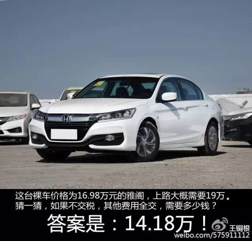 全球车系中国有哪些品牌有哪些品牌