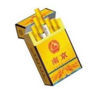 九五之尊香烟(九五至尊烟是多少价位的?)