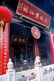 香港十大旅游景点