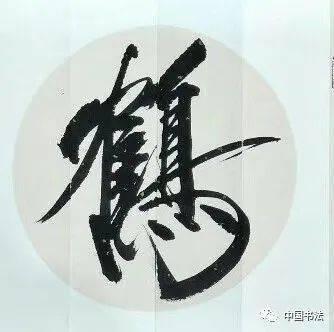 瘦金体书法作品欣赏(瘦金体字帖欣赏)_1659人推荐