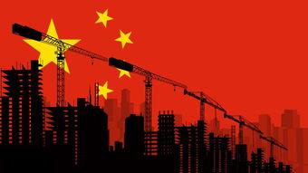 中国经济2017下半场稳中向好势头延续
