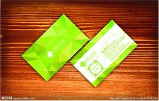 卡片图片专题,名片 卡片下载