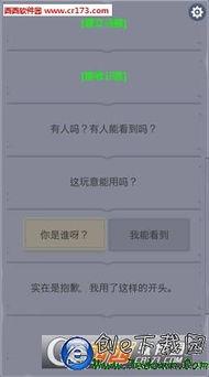 失忆深空官方下载 失忆深空最新版 v1.0 苹果版