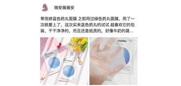 面膜的正确使用方法是一天几次