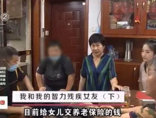 55岁男子娶小30岁智障女,她妈妈真的放心吗