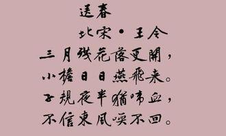 富含古诗意的诗句
