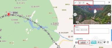 如何绘制旅游线路图(如何制作旅游线路地图)