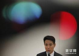 当日,日本前外相前原诚司表示将参加民主党代表选举.