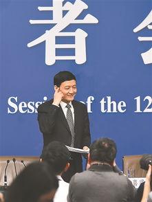 2016年3月12日,国资委主任肖亚庆等就国企改革答记者问.