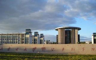 内蒙古450二本大学有哪些大学 成人高考