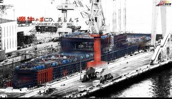 疑001A新组件吊装完毕 配套补给舰同步建造