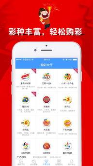 时时彩大师app下载 时时彩大师app下载 苹果版v1.0.6 PC6苹果网