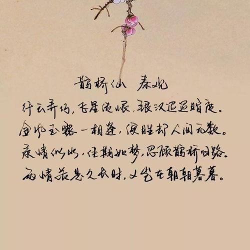 最经典的爱情名言警句古诗词