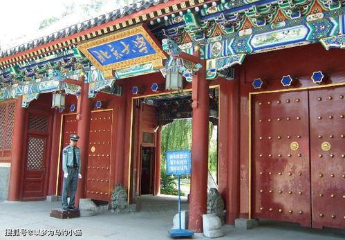 北京哪些大学开设佛学班 专升本