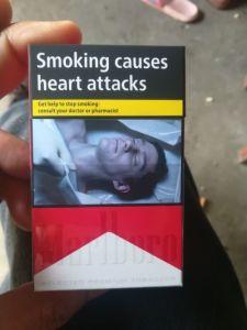 万宝路烟(万宝路香烟价格表图)